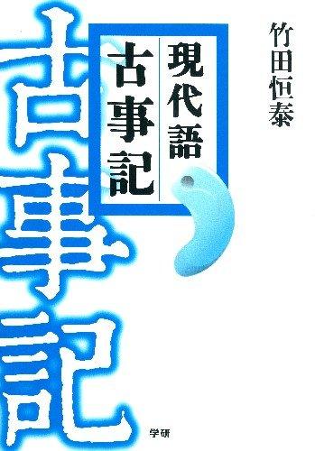 Source : amazon.co.jp
